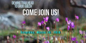 Trail Work Party - March 16, 2019 @ Deming Trailhead | Buncom | Oregon | United States